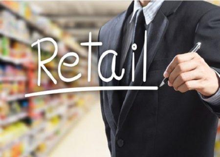 Giải pháp ERP cho ngành bán lẻ