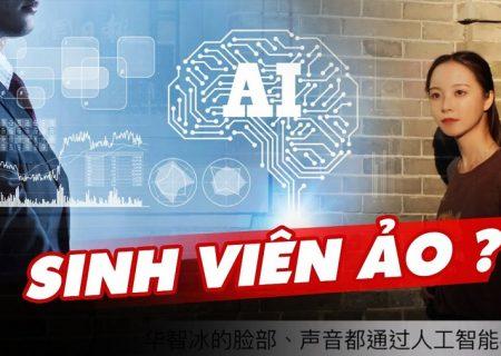 Hua Zhibing – Sinh viên ảo đầu tiên được tạo thành từ hệ thống AI