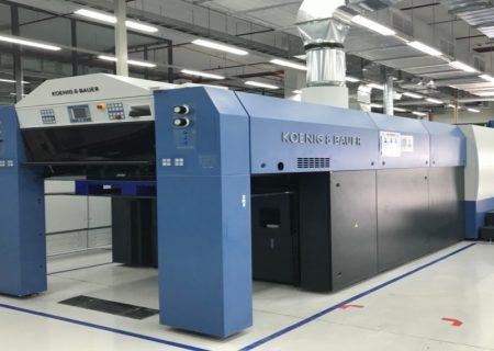 Câu chuyện triển khai phần mềm ERP của doanh nghiệp sản xuất bao bì hàng đầu miền Bắc : Goldsun